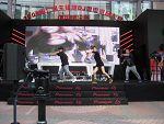 2009DJ大赛现场热舞照片