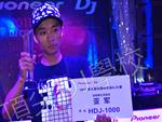 2011年第九届先锋DJ大赛成都赛区亚军