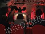 学员王圆月参加2011先锋全国DJ大赛