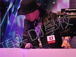 2011先锋东亚DJ总决赛选手