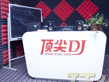 1号DJ主题训练室