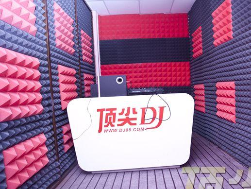 6号DJ主题训练室