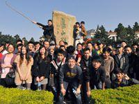 学校组织学员岱山湖春游 部分合照照片