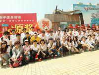 2013年欢乐岛春游老师学员大合照