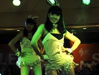 2014年新地中心万圣节活动兔女郎