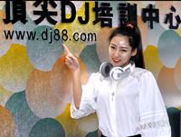 顶尖DJ学校介绍视频
