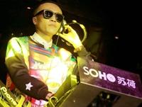 SOHO DJ沈希新年祝福顶尖DJ学校