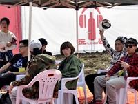 2015玩石音乐节其他节目表演前间隙休息