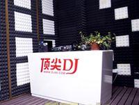 4号DJ主题训练室