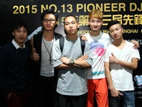 顶尖DJ老师刘阳与学员合照