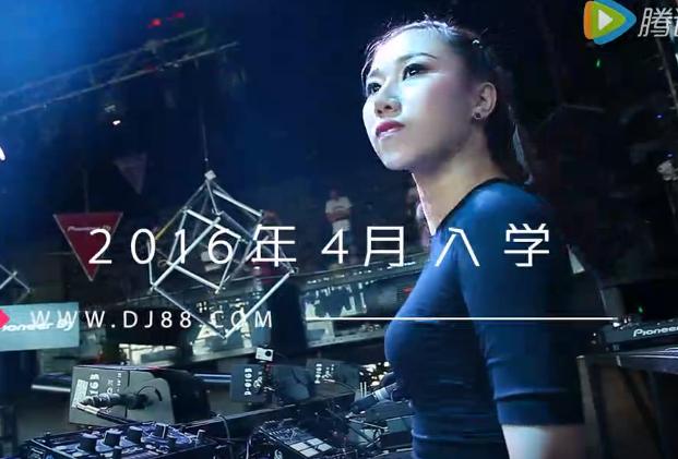 顶尖DJ学校学员刘明月参加第十四届全国先锋DJ大赛黑马