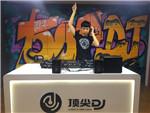 广西DJ学员宾洋机房照片