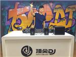 河北DJ学员韩尚机房照片