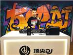 贵州DJ学员周煌程机房照片