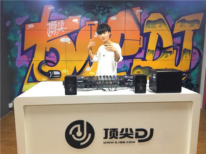 云南顶尖DJ学校温杰D阶段考试