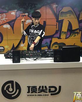 山东顶尖DJ学校王迪D阶段考试
