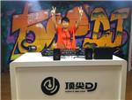 河南DJ学员朱敬霞机房照片