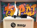 霍邱DJ学员张海涛机房照片