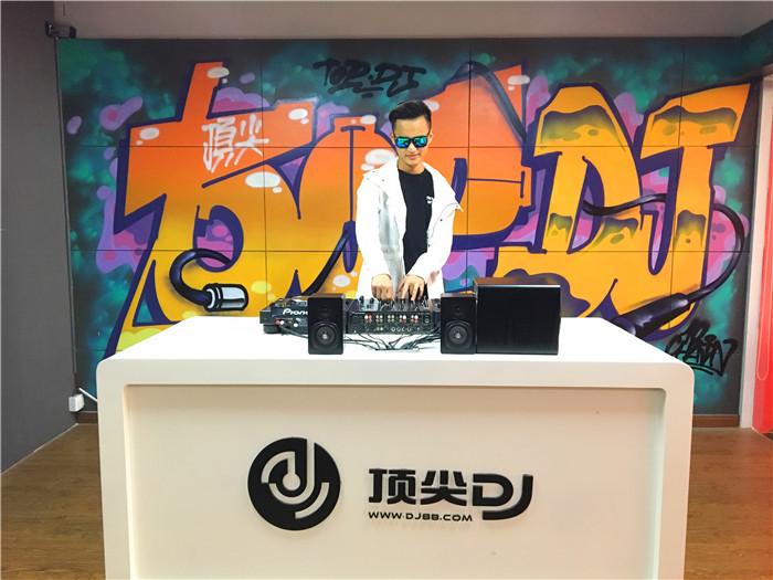霍邱顶尖DJ学校学员张海涛E阶段考试