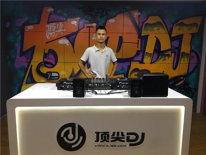 安庆顶尖DJ学校学员储貽飞毕业考试