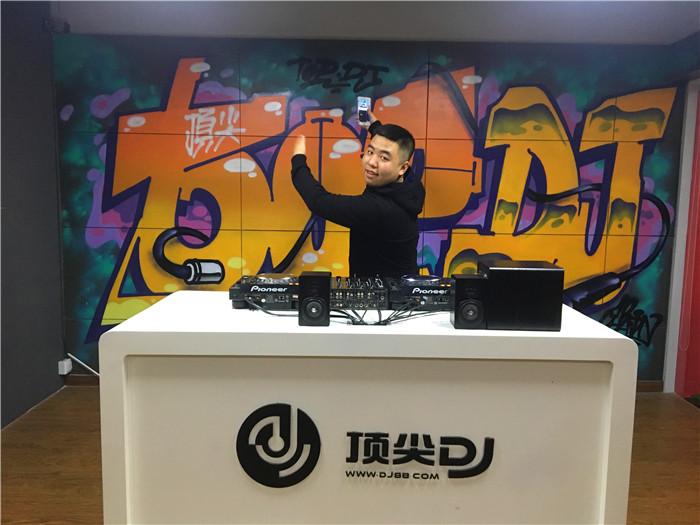 江苏顶尖DJ学校学员赵雷D阶段考试