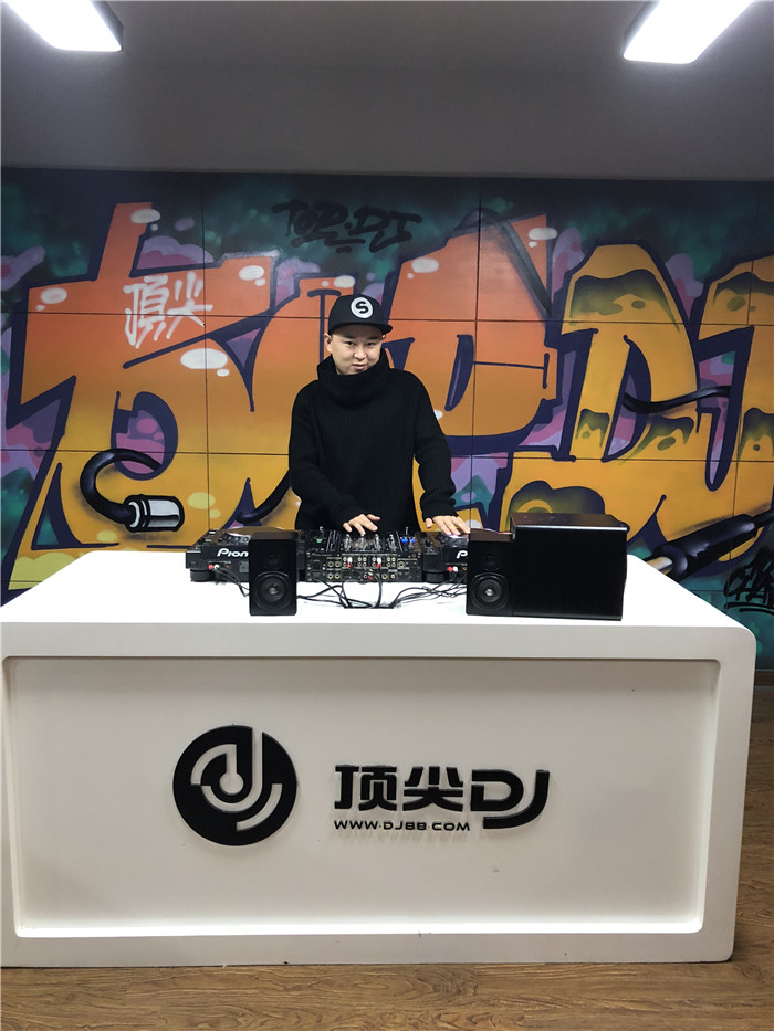 山东顶尖DJ学校学员郑继元E阶段考试